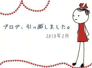sketch-1517468116010.png